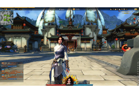 Swordsman Online – A VERY Early Look | OnRPG