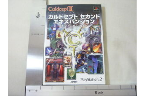 CULDCEPT II Expansion Official Game Guide Book PS2 AP * | eBay