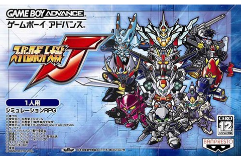 Super Robot Wars J | The Romhacking Aerie