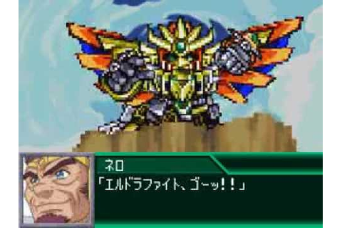 Super Robot Wars K - Gun X Sword: El Dorado - All Attacks ...