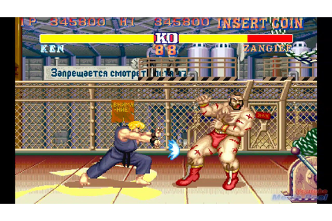1992 Street Fighter II′: Champion Edition (Arcade) Game ...