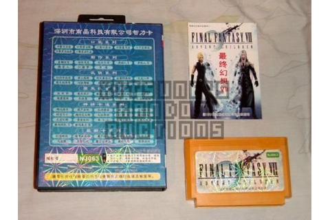 Final Fantasy VII (7) Famicom NES Version | Rare Video ...