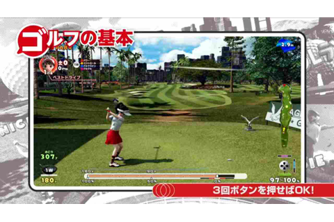 Everybody's Golf Video dedicated to Game Guides