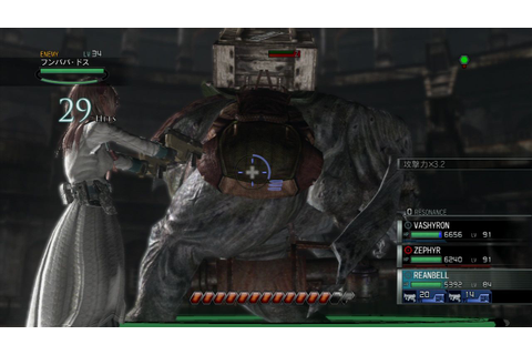 Resonance of Fate Makes a Comeback on the PlayStation ...