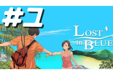 Let's play - Lost in blue 1 - Episode 1 - YouTube