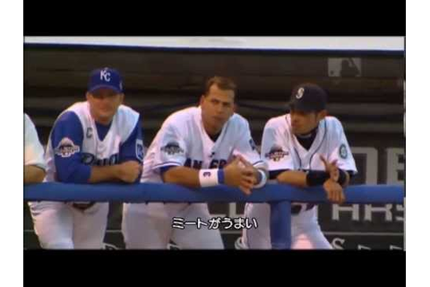 MLB ALL-STAR GAME 2003 - YouTube