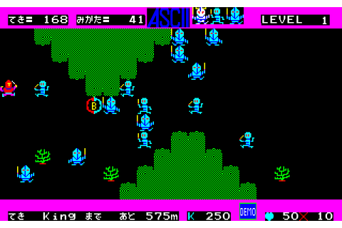 Download Bokosuka Wars (PC-88) - My Abandonware