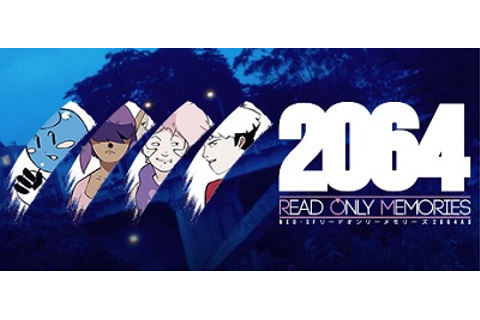 2064 Read Only Memories-TiNYiSO | Ova Games