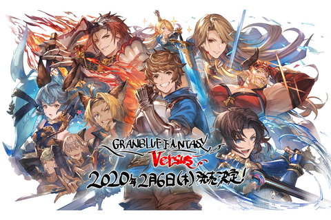Granblue Fantasy: Versus Gameplay Update and Release date ...