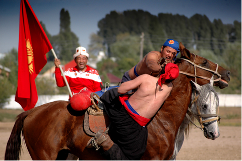 World Nomad Games | Several Remote Nations
