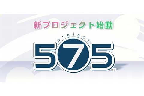 Sega Teases New Game Codenamed Project 575: Possible Space ...