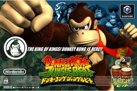 Donkey Kong Jungle Beat ISO