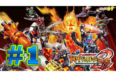 All Kamen Rider - Rider Generation 2 [NDS] walkthrough ...