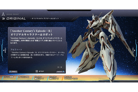 Another Century's Episode : R official site update | SRW ...