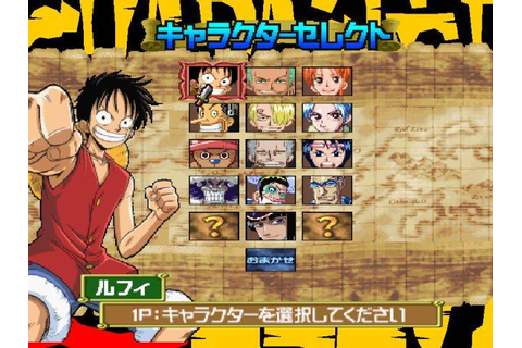 Download One Piece Grand Battle 2 ~ Free Download App