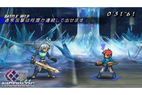 Tales of Rebirth (Japan) PSP ISO | Cdromance