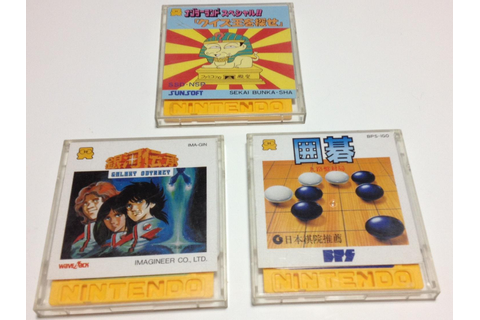 FD: LOTS of FDS games!