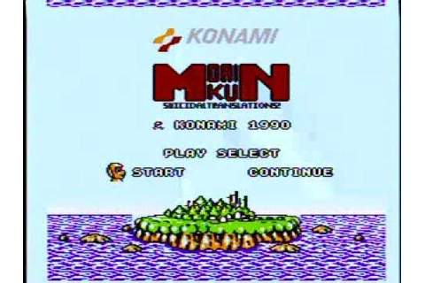 Moai Kun - NES reproduction gameplay - YouTube