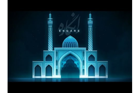 Engare Gameplay [HD] [PC] - YouTube