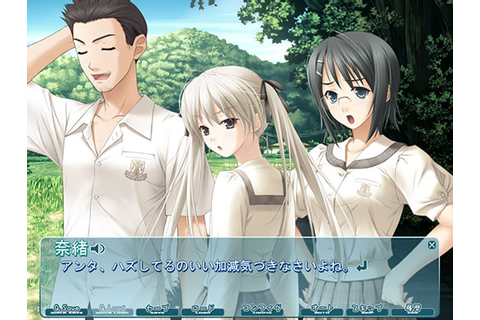 Yosuga no Sora: A Hot Game and Breathtaking Anime ...