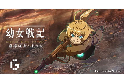 Two new original characters in The Saga of Tanya the Evil ...