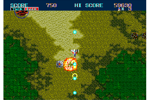 Thunder Force II (USA) ROM