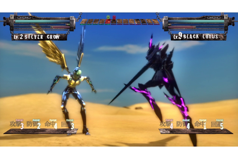 Accel World: Awakening Of The Silver Wings Is Interesting ...