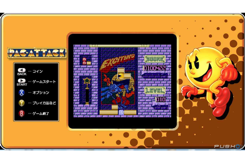 Pac Man Museum Download Free Full Game | Speed-New