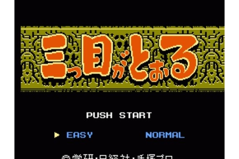 Mitsume Ga Tooru for NES Games Main Hero Three Eyed