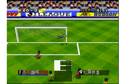 J.League Eleven Beat 1997 (Japan) ROM