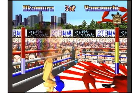 Funky Head Boxers Sega Saturn Gameplay - YouTube