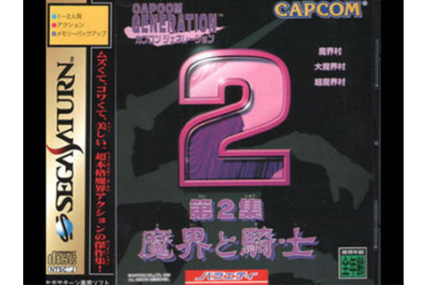 Capcom Generation 2 Review for Sega Saturn (1997 ...
