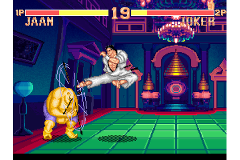 Download Super Fighter | DOS Games Archive