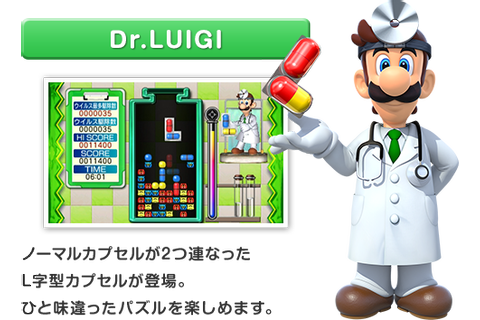 [N-Direct] New Dr. Mario game announced for 3DS (eShop ...