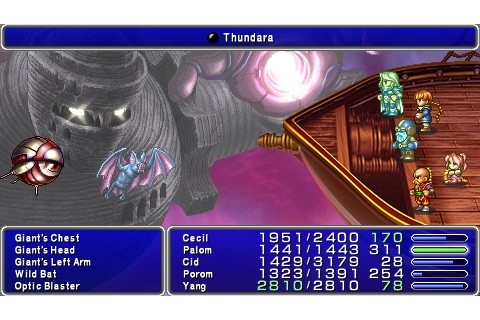 Final Fantasy IV: The Complete Collection Screenshots for ...