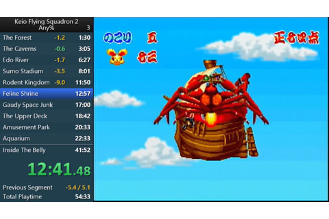 Keio Flying Squadron 2 Any% in 40:36 - YouTube