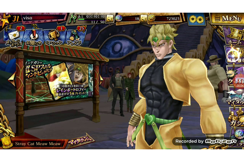 Jojo bizarre adventure diamond records dio with stop time ...
