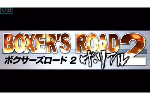 Fiche du jeu Boxer's Road 2 - The Real sur Sony PSP - Le ...