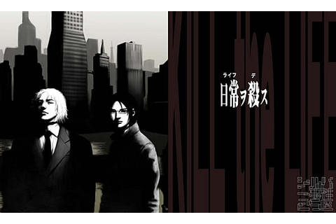 Suda 51's first game, The Silver Case, will be officially ...