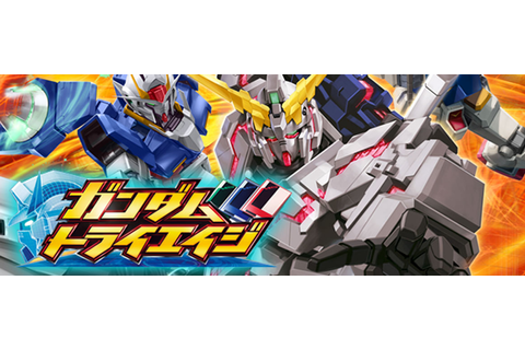 Gundam: Try Age SP Archives - Nintendo Everything