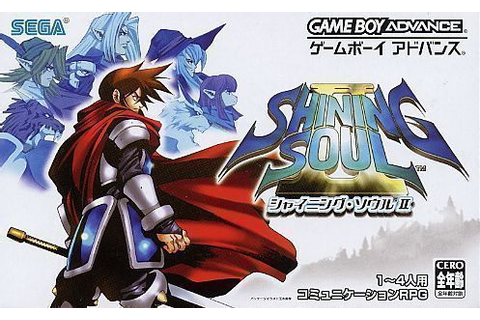 Shining Soul II - Gameboy Advance(GBA) ROM Download