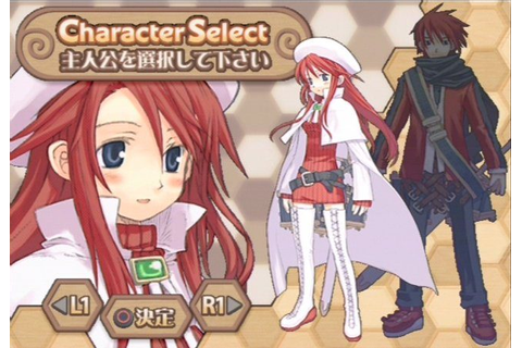 Summon Night 3 (2003) by Flight-Plan for PS2