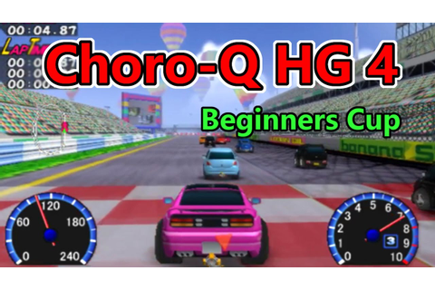 Choro-Q HG 4 (チョロQ HG 4) - All Beginners Cup Races - YouTube