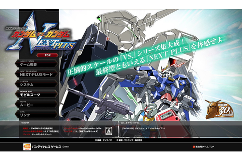 Gundam Vs. Gundam Next Plus official site grand opening ...