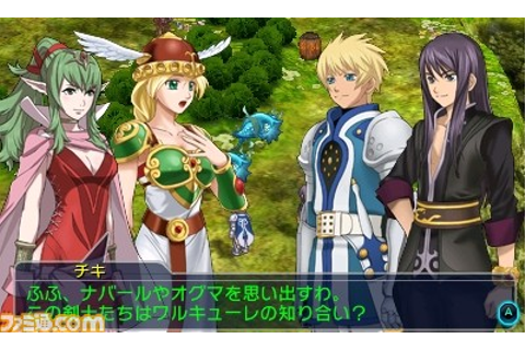 First look at Ingrid, Ryo, Estelle, more in Project X Zone ...