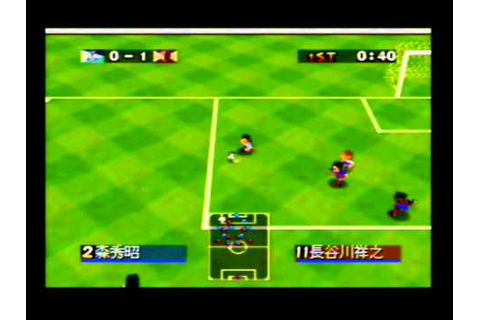 [Gameplay] J League Eleven Beat 1997 (Nintendo 64) - YouTube