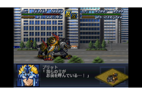 Super Robot Wars Alpha 2 - KouOhKi Attacks - YouTube