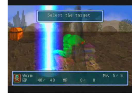 Guardian War Game Sample - 3DO - YouTube