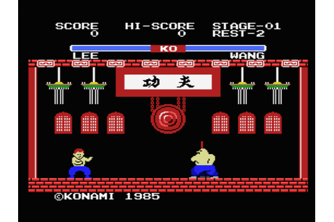 Yie Ar Kung-Fu (NES - 1985) | Games | Pinterest | Kung fu ...
