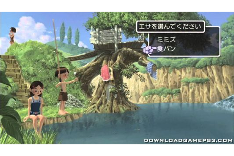 Boku no Natsuyasumi 3 - Download game PS3 PS4 PS2 RPCS3 PC ...